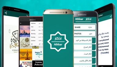 Dua and Azkar Muslim google store app